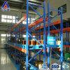 Система полки хранения цены по прейскуранту завода-изготовителя Китая