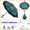 쉬운 취한 차 우산은 자동 거꾸로 한 우산 리버스 우산을 서 있을 수 있다