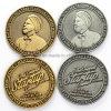 Encargo de la moneda de aleación de zinc viejo indio Desafío recuerdo