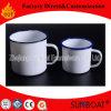 Utensilios de cocina populares de la taza del esmalte de Sunboat de la taza del esmalte de la taza 1L