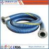 Flexible composite souple et tuyau de carburant pétrolier