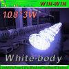 بيضاء جسم [رغبو] [دمإكس] [لد] أضواء متحرّك رئيسيّة