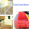분말 Coated Road Barrier 또는 Crowd Control Barrier