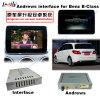 (12-14) Casella Android di percorso di GPS dell'interfaccia di multimedia di tocco di aggiornamento HD dell'automobile per il supporto WiFi/Bt/Mirrorlink del benz B