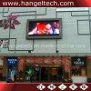 Außen P12 Full Color Werbung LED-Display-Bildschirm