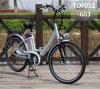 """26"""" 36V 250W Stadt-elektrisches Fahrrad mit Pedalen"""