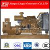 250kVA, motor de arranque eléctrico, Shanghai Origen / generador diesel, / precio de fábrica