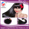 Уток волос Remy прямых волос девственницы Remy Weft людской (HSTB-A360)