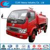 Mini 5000litres Dongfeng Water Tank Truck en Sale Water Tanker Truck