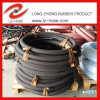 SAE 100r1at2 1/2  High Pressure Oil Rubber Hose