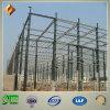 Светлое здание стальной структуры рамки для пакгауза