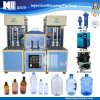 Stretch semiautomático Blow Moulding Machine para Pet Bottle