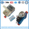 IC Card Smart Prepaid Water Meter Price