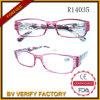 Vidros de leitura de dobramento R14035 do sistema ótico pessoal