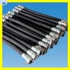 Tubo flessibile idraulico dell'Assemblea di tubo flessibile con il montaggio di tubo flessibile