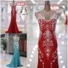 Foreuse réglée de robe de 2014 modes perlant des robes de mariage