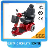 2つの車輪の移動性のスクーター