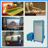 Hoch entwickelte elektrische Induktions-Maschine für Wärmebehandlung (JLC-120KW)