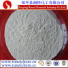 亜鉛硫酸塩の一水化物の粉の農業肥料
