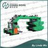 Imprensa da máquina de impressão da cor 4 (CH884)