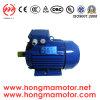 三相電動機を収納する1HMI-Ie1 (EFF2)シリーズ鋳鉄