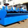 Matériel minéral de séparateur de flottaison d'exploitation de haute performance