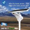 IP65 60W Qualitäts-integrierter Solarstraßenlaterne-LED Garten-Solarprodukte mit Sonnenkollektor