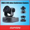USB2.0 HD 1080P/30 3/10/12Xの光学ズームレンズのビデオ会議のカメラ
