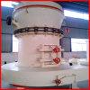 세륨 Certificated의 고압 Micro Powder Grinding Mill