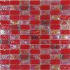 Fambe mosaico de cristal iridiscente Azulejos (CFR680)