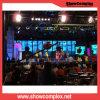 Showcomplex P2.5 임대료를 위한 실내 발광 다이오드 표시 스크린