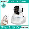 Câmera audio em dois sentidos do IP de WiFi da segurança