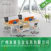 최신 현대 주문을 받아서 만들어진 사무실 직원 테이블 디자인