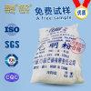 나트륨 황산염 또는 무수 나트륨 황산염 산업 급료