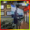 جدار جبل كتيفة جهاز عدد راية
