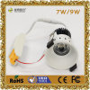 CE&RoHSの7W Adjustable COB LED Downlight