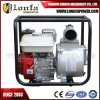 Wp20 Wp30 가솔린 엔진 수도 펌프