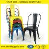 Cadeiras francesas do metal dos restaurantes do café para o uso comercial