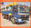 建築材の機械装置の輸送のための10tons Fotonクレーントラック