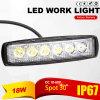 플러드 18W LED 일 빛 (방수 IP67)