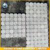 カラーラの白い大理石の六角形のモザイク・タイル