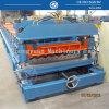 機械を形作る艶をかけられた鋼鉄屋根瓦ロール