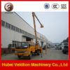JAC 4X2 High Altitude Operation Truck 18m