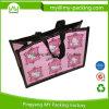 Конкурентоспособная цена рециркулирует хозяйственную сумку слоения OPP сплетенную PP