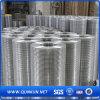 Acoplamiento de alambre prensado del acero inoxidable para el precio concreto