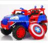 おもちゃ車の子供の赤ん坊の乗車のための電気おもちゃ車
