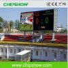 Vídeo al aire libre de Chipshow P16 que hace publicidad de la exhibición de pantalla del LED