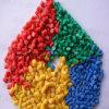 Самым лучшим рециркулированное ценой зерно LDPE девственницы
