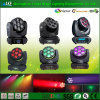 7PCS 12W LED Moving Head Wash Light Highquality