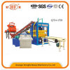 Fully AUTOMATIC Cement Concrete Brick Making Machine for Building Construction